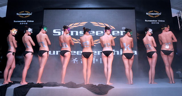 Sunseeker cary their brand into China